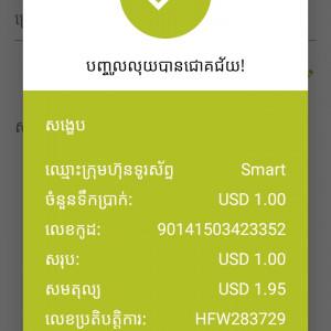 3116384_1614425181.jpg