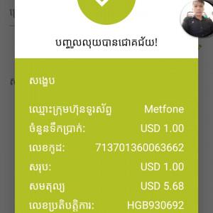 3116384_1618568077.jpg