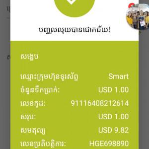 3116384_1620481592.jpg