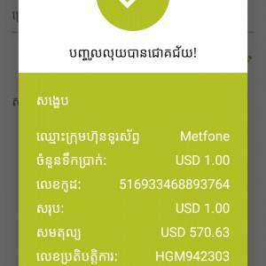 3116384_1625884208.jpg