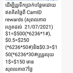 3116384_1626585047.jpg