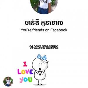 313697_1558852667.jpg