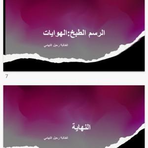 3203874_1615109205.jpg