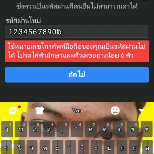 3229453_1617069876.jpg