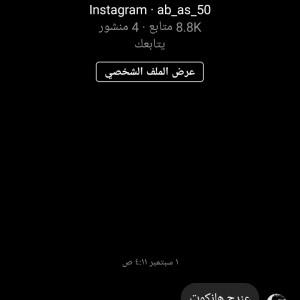 3725148_1619633115.jpg