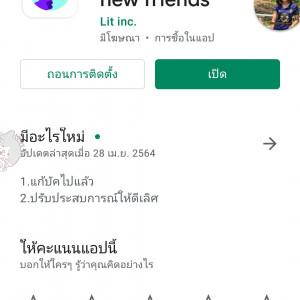 3760298_1620144360.jpg