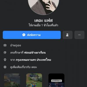 3836296_1618912074.jpg