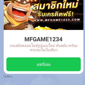 3864859_1618124302.jpg