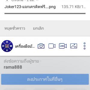 3864859_1619199028.jpg