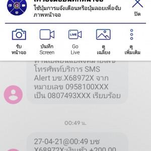 3864859_1619463269.jpg