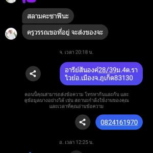 4264350_1620271559.jpg