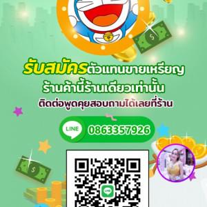 4333143_1623571763.jpg
