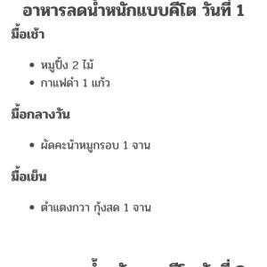 4414249_1621591084.jpg