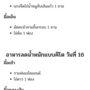 4414249_1621591349.jpg