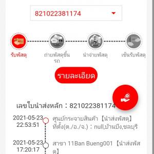 4414249_1621870841.jpg