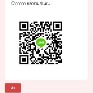 4414249_1622865780.jpg