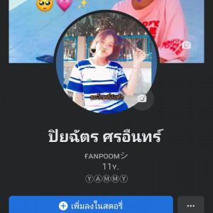 4485740_1626939932.jpg