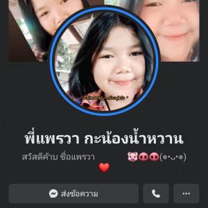 4485740_1626940021.jpg