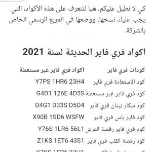 4501776_1624695741.jpg