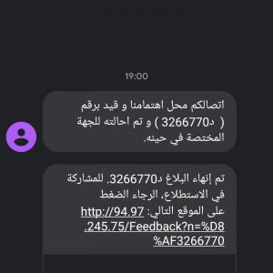 4838331_1627923876.jpg