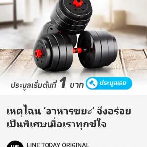 4861171_1625523169.jpg