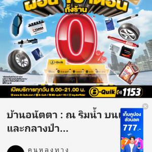 4861171_1625625189.jpg