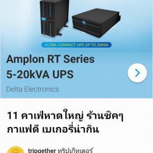 4861171_1625782367.jpg