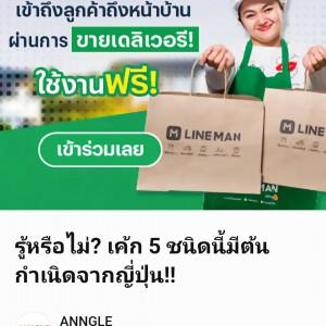 4861171_1625782499.jpg