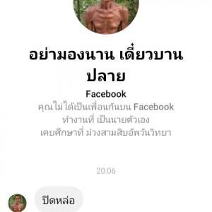 4954509_1630594991.jpg