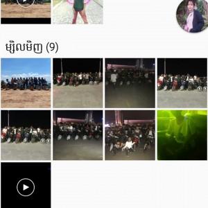 499608_1562597805.jpg