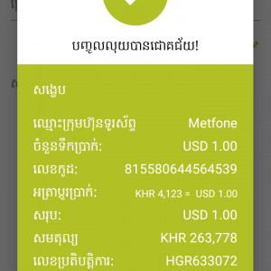 5002043_1628782486.jpg