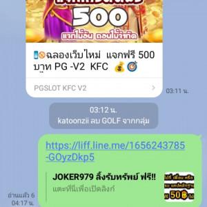5054989_1627936540.jpg