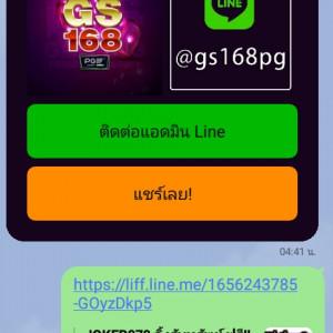 5054989_1627937645.jpg