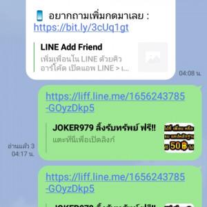 5054989_1627937720.jpg