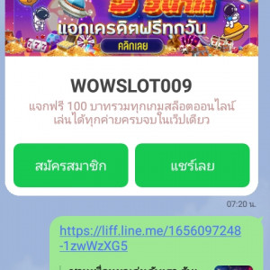 5054989_1627948426.jpg