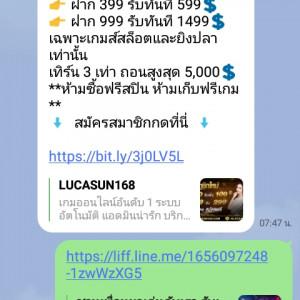5054989_1627948535.jpg