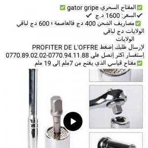 505593_1562839077.jpg