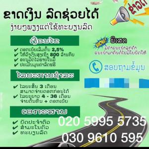 5186486_1632361703.jpg