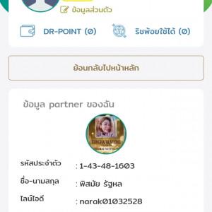5254524_1631526115.jpg