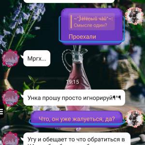 5311085_1634143331.jpg