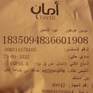 682835_1588843091.jpg