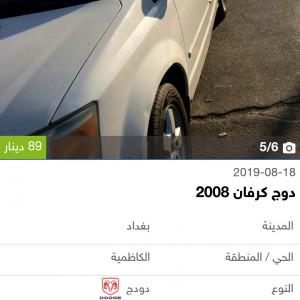 692283_1568653551.jpg