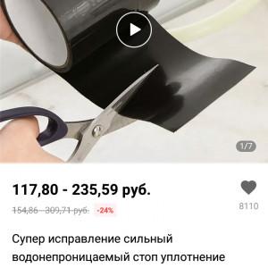 713533_1569590143.jpg