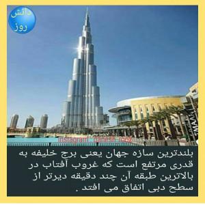 759032_1573643289.jpg